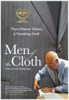 MenoftheCloth_poster_final_11_6-500